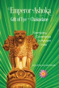Book cover - Emperor Ashoka: Gift of Eye