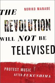 book cover - The Revolution Will Not Be Televised