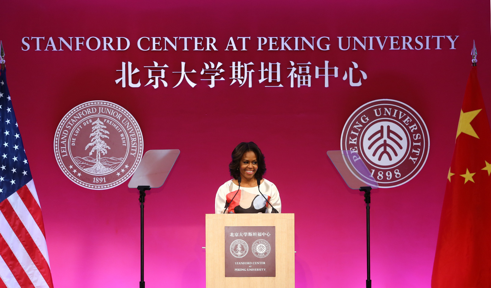Michelle Obama speaking at Stanford Center at Peking University in China