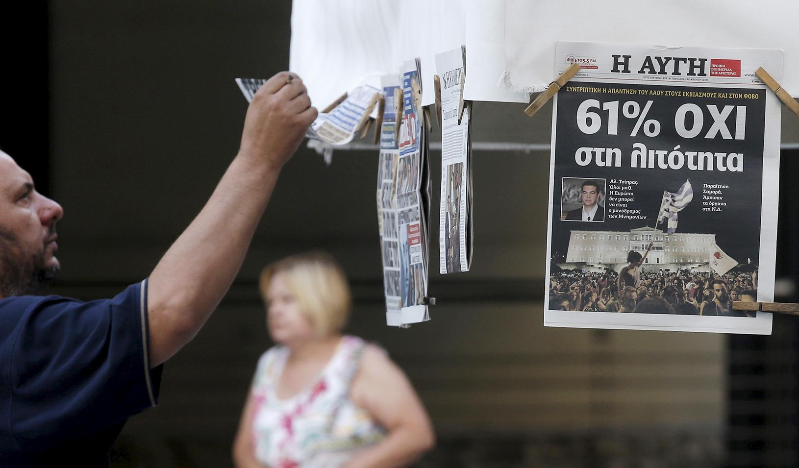 Greek newspaper stand