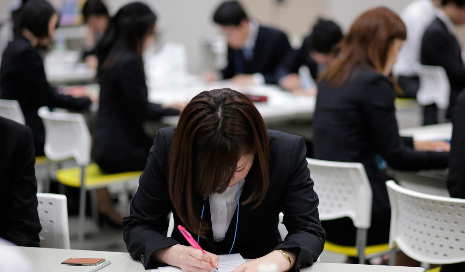 Japanese job-hunting students