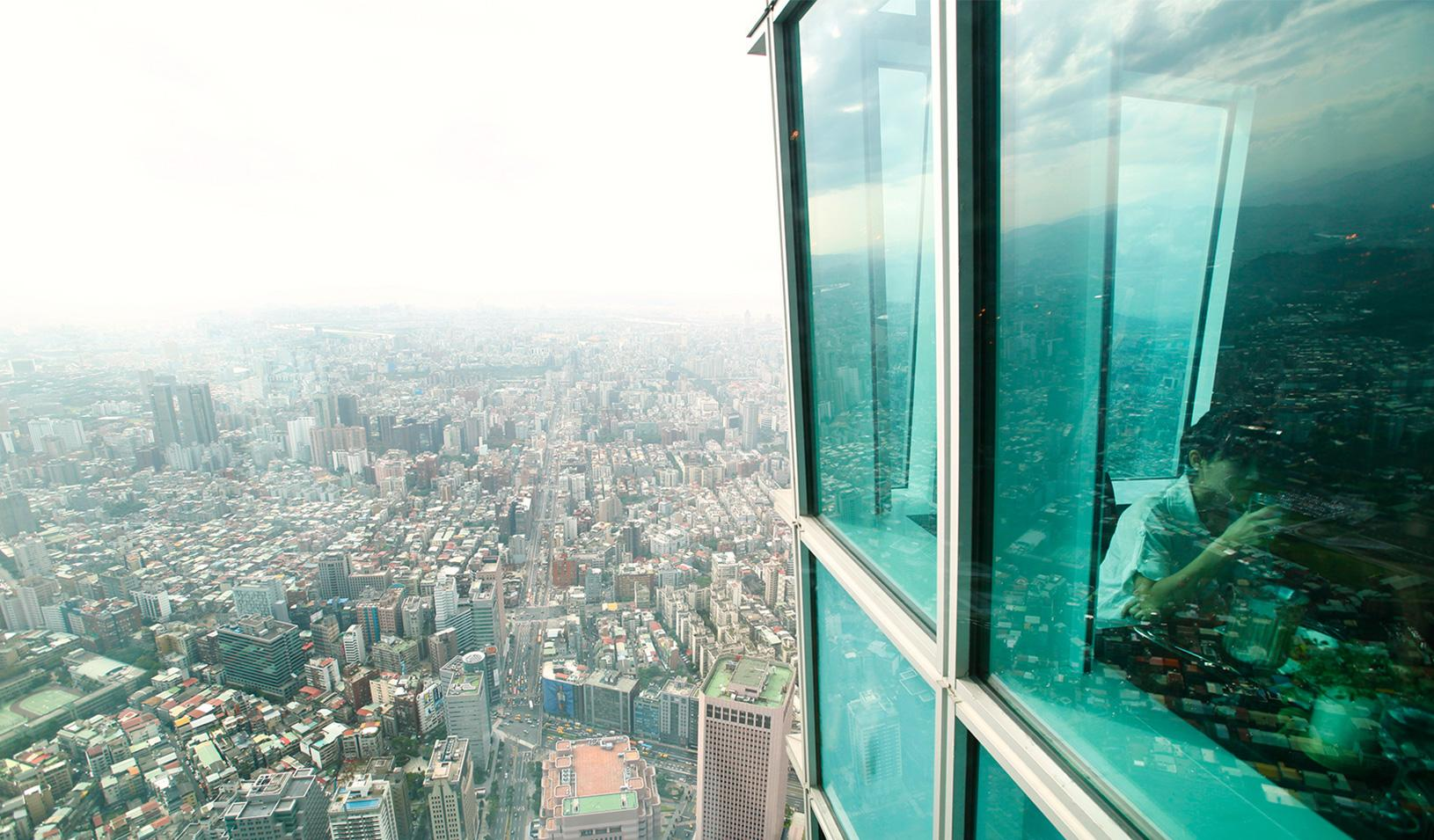 View from the Taipei 101 building